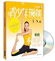 Youth Yoga (comes with a CD-ROM) (Paperback)