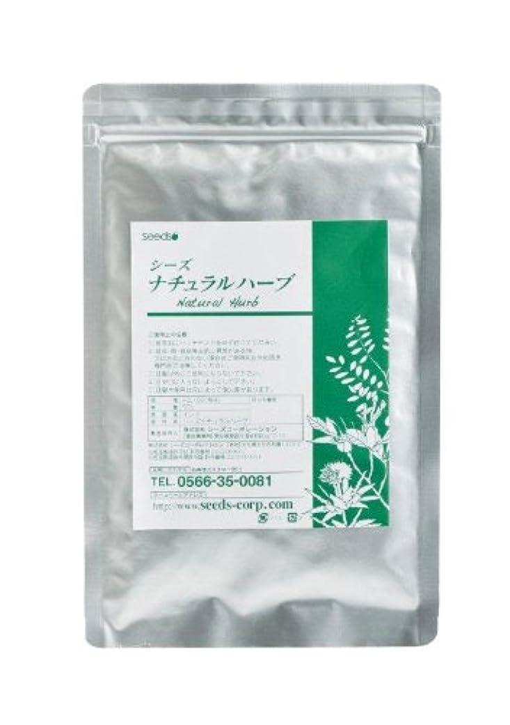 モッキンバードプロポーショナル駅Seeds ナチュラルハーブカラー?ソフトブラック 50g (自然な黒色系)ヘナと5種類の高級ハーブをブレンドした白髪染めです。