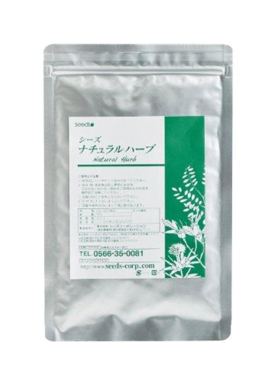 取り戻すクルーズ導出Seeds ナチュラルハーブカラー  マホガニー 50g(紅褐色系)ヘナと5種類の高級ハーブをブレンドした白髪染めです。