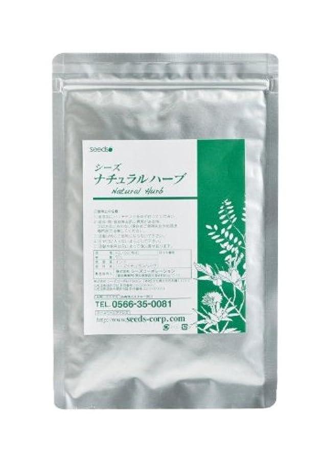 テザー肘贈り物Seeds ナチュラルハーブカラー ダークブラウン 50g (茶褐色系)ヘナと5種類の高級ハーブをブレンドした白髪染めです。