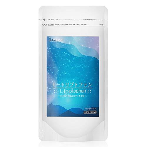 L-トリプトファン サプリメント 健康補助食品 医薬品GMP国内工場製造 120粒入り(1ヶ月分)