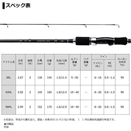 ダイワ(DAIWA)ショアジギングロッドジグキャスターライトMX93ML釣り竿