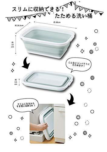 ミツヒロ洗い桶グリーン(満水容量)約8.5Lコンパクトになる洗い桶252886