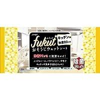 カミ商事 エルモア FUKUT ふくっと キッチン用除菌99.9% 20枚