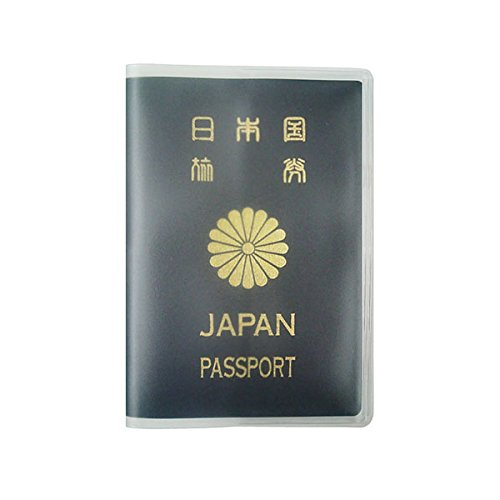 【海外旅行用品】半透明パスポートカバー 日本製 PPC-1501