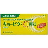 【第3類医薬品】キョービタC顆粒 60包 ×4