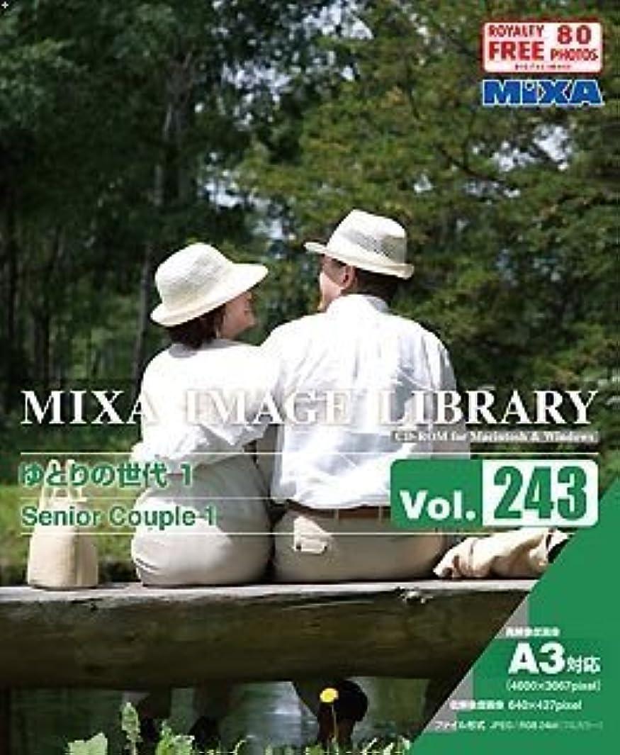 背の高いスクレーパー大人MIXA Image Library Vol.243 ゆとりの世代1
