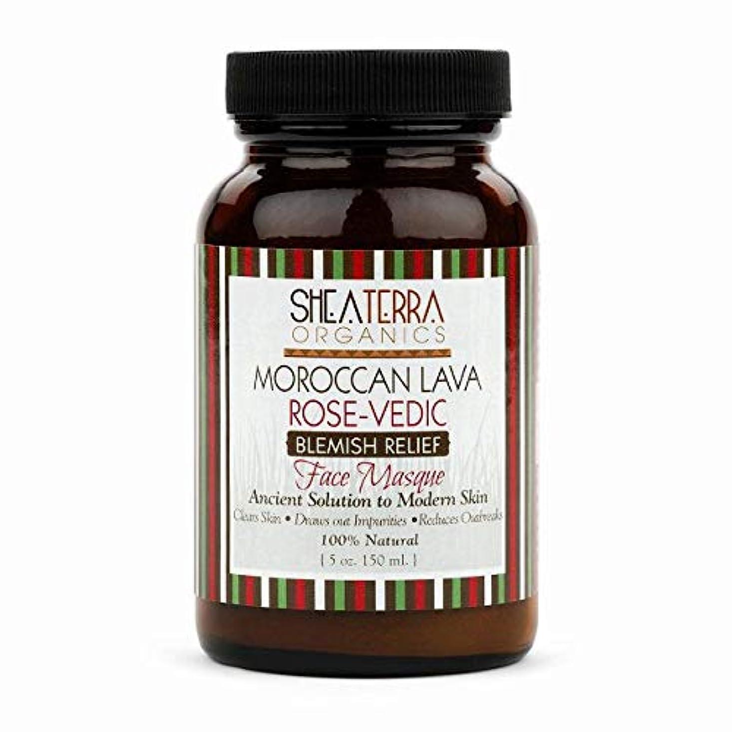 ボルト代名詞スポンサーシアテラオーガニックス(Shea Terra Organics) モロカン ラバ&ローズ フェイス マスク [並行輸入品]