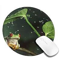 マウスパッド カエル 丸型 20cm 滑り止め 防水 おしゃれ 洗える ビジネス用 家庭用 ゲーム用