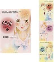 ONE-愛になりたい-(集英社文庫―コミック版) 全4冊セット