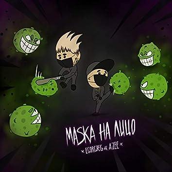 Маска на лицо (feat. A.ZEE)
