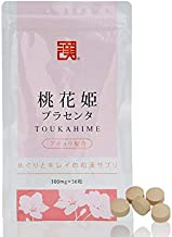 桃花姫プラセンタ(約7日分)プラセンタ 葉酸 和漢アキョウ サプリメント 300 mg×56粒