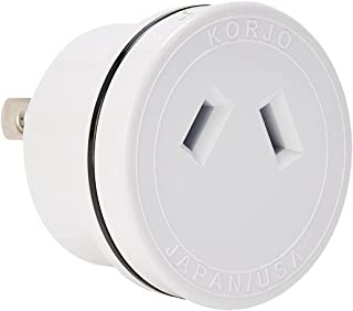 KORJO JA 06 International Power Adapter, 4.2 Centimeters, White