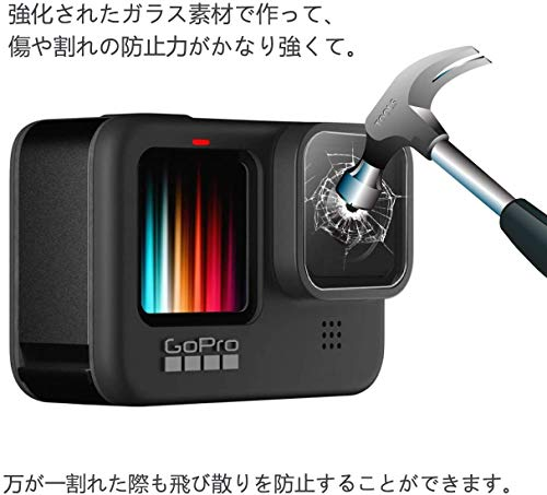 【6枚入り2セット】TopACEforGoProHERO9Blackフィルムゴープロ9強化ガラスフィルム日本旭硝子製高透明度スクリーンガラスフィルムアクセサリー