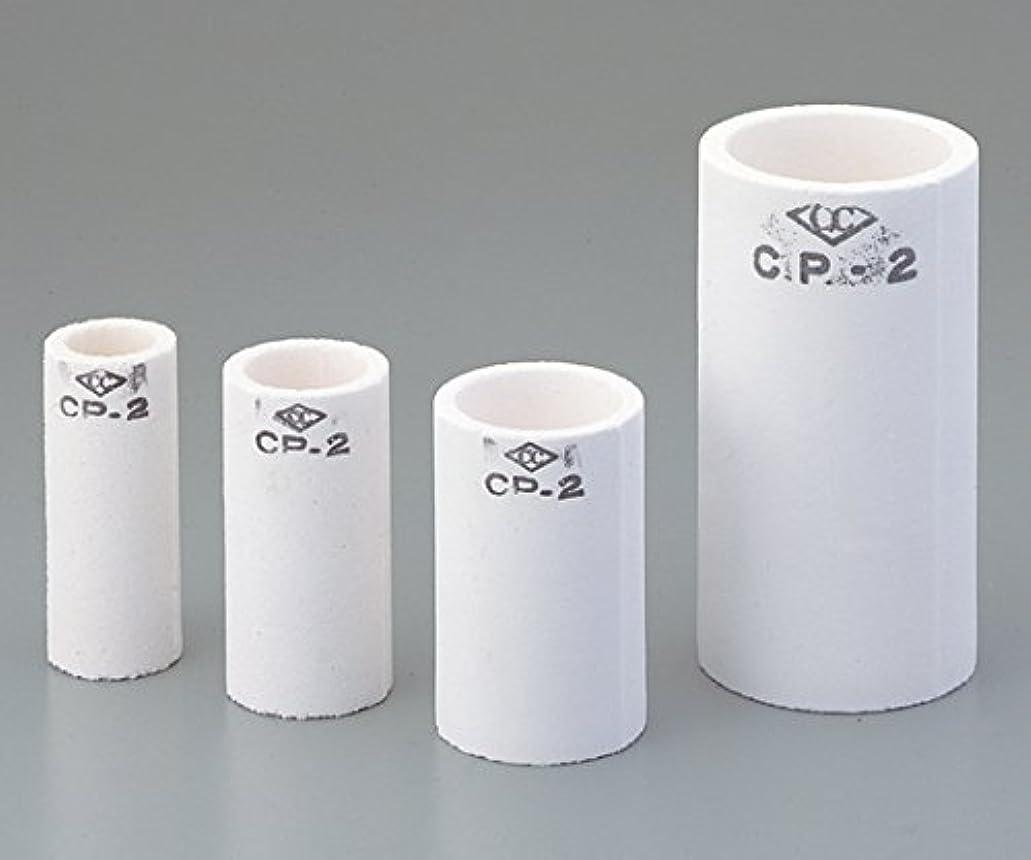 移動する普遍的なオリエントアズワン 特殊耐火ルツボ CP63 (1-5331-03)