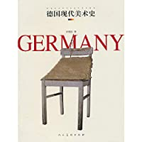 Germany(Chinese Edition)