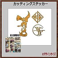 ⑨和楽器バンド WGB カッティングステッカー (ゴールド, 23×20.5cm 1枚)