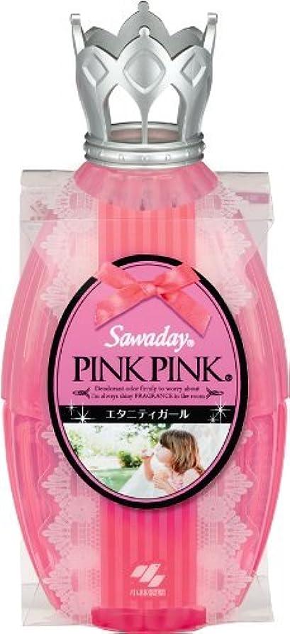 でくるくる値下げサワデーピンクピンク 消臭芳香剤 部屋用 本体 エタニティガール 250ml