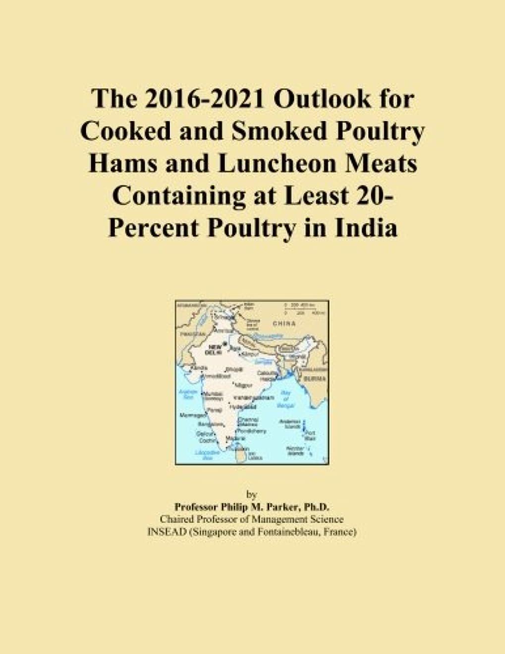 パウダー練る隣接するThe 2016-2021 Outlook for Cooked and Smoked Poultry Hams and Luncheon Meats Containing at Least 20-Percent Poultry in India