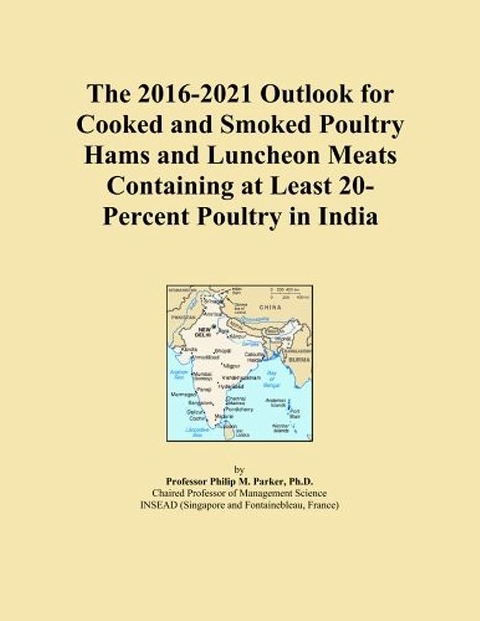 予算心のこもった荷物The 2016-2021 Outlook for Cooked and Smoked Poultry Hams and Luncheon Meats Containing at Least 20-Percent Poultry in India