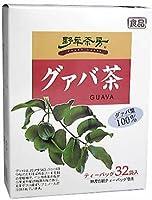 野草茶房 グアバ茶