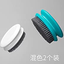 Laundry Brush Fur Household Wash Clothes Real Clean Brush Shoes Wash Shoes Special-Purpose Hard Hair Function Brush Bootpolish : White