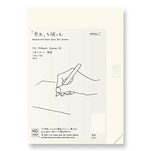 ミドリ ノート MDノート ジャーナル A5 1日1ページ 無罫 15263006