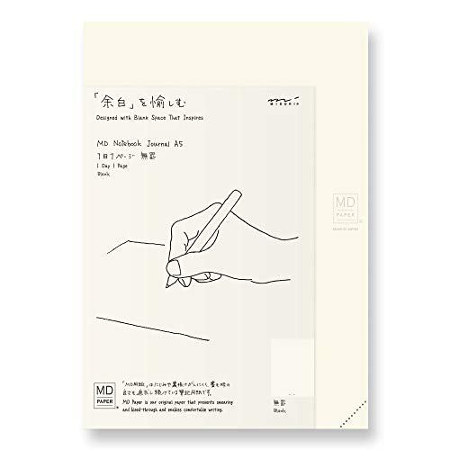 デザインフィル ミドリ ノート MDノート ジャーナル A5 1日1ページ 無罫 15263006