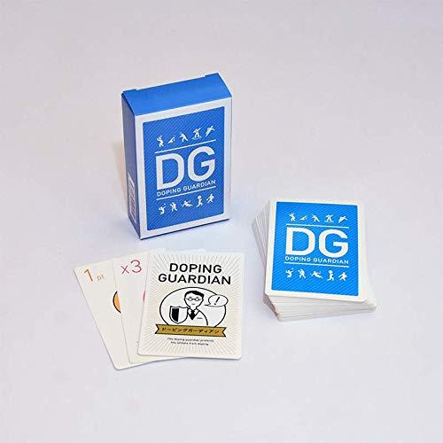 ドーピングガーディアン うっかりドーピング防止カードゲーム DOPINGGUARDIAN