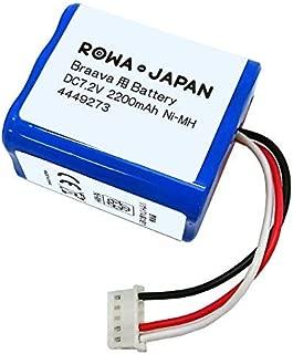【更新版】 床拭きロボット ブラーバ バッテリー 390j 380j 371j 300 交換 4449273 アイロボット【日本規制検査済み】