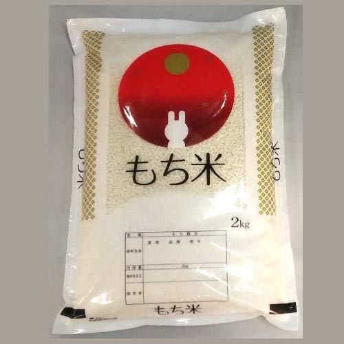 新米!【令和2年産】富山県産 もち米(新大正糯)生産者直販のおいしい健康食! (精米2kg)