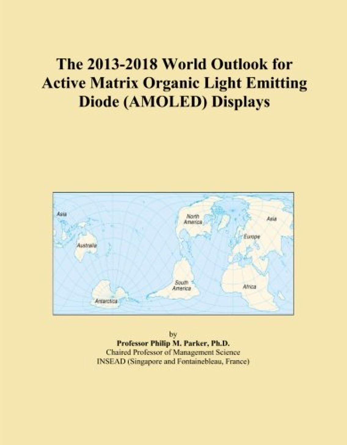 ドレス予防接種アセンブリThe 2013-2018 World Outlook for Active Matrix Organic Light Emitting Diode (AMOLED) Displays