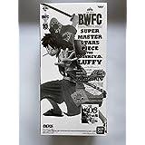 ワンピース BWFC 造形王頂上決戦3 SUPER MASTER STARS PIECE THE MONKEY.D.LUFFY C賞 ルフィ太郎 アミューズメント一番くじ