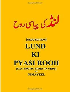 Best urdu sexy storiez Reviews