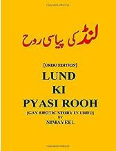 Best urdu sex stories Reviews