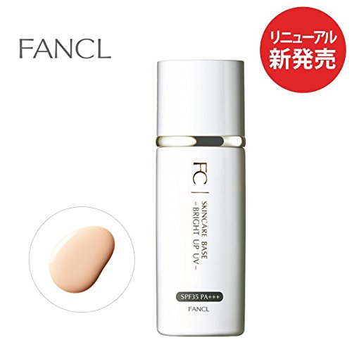Fancl Skincase Base Bright Up UV Make-up Foundation Japan
