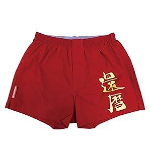 還暦祝い シャレもん 【赤トランクス】【還暦】 【M】/FBA/