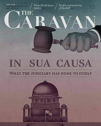 Caravan General Knowledge Book Pdf 2018