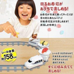 ピーナッツ・クラブ『回転寿司トレイン』