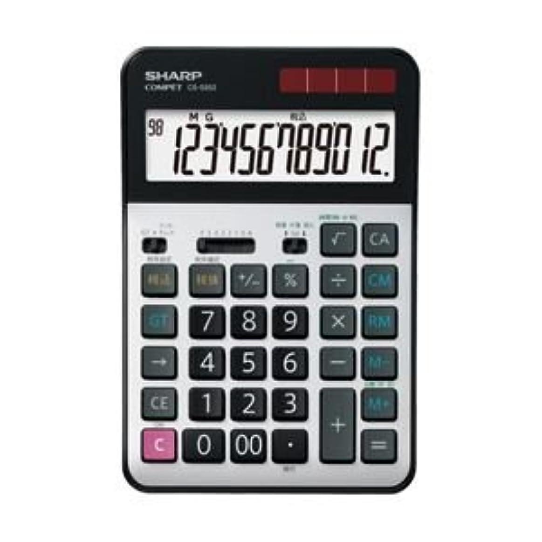バスケットボールリテラシー帝国主義シャープ 実務電卓 12桁 1個 型番:CS-S952-X ds-1100712