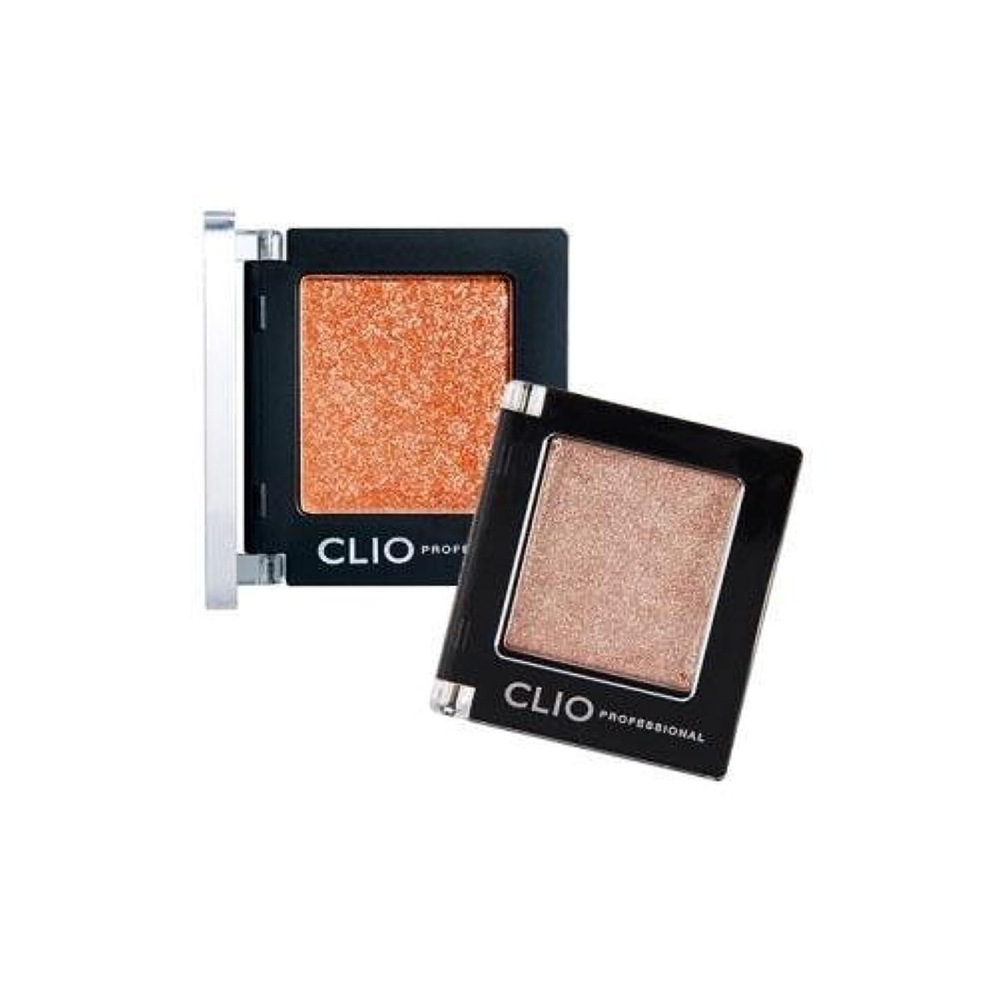 無知アブストラクト旅行者CLIO Pro Single Shadow-P21