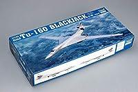トランペッター 1/144 Tu-160 ブラックジャック 03906 プラモデル