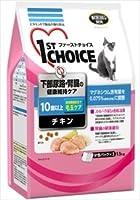 ファーストチョイス 高齢猫 10歳以上 下部尿路・腎臓の健康維持ケア チキン 1.5kg×8袋