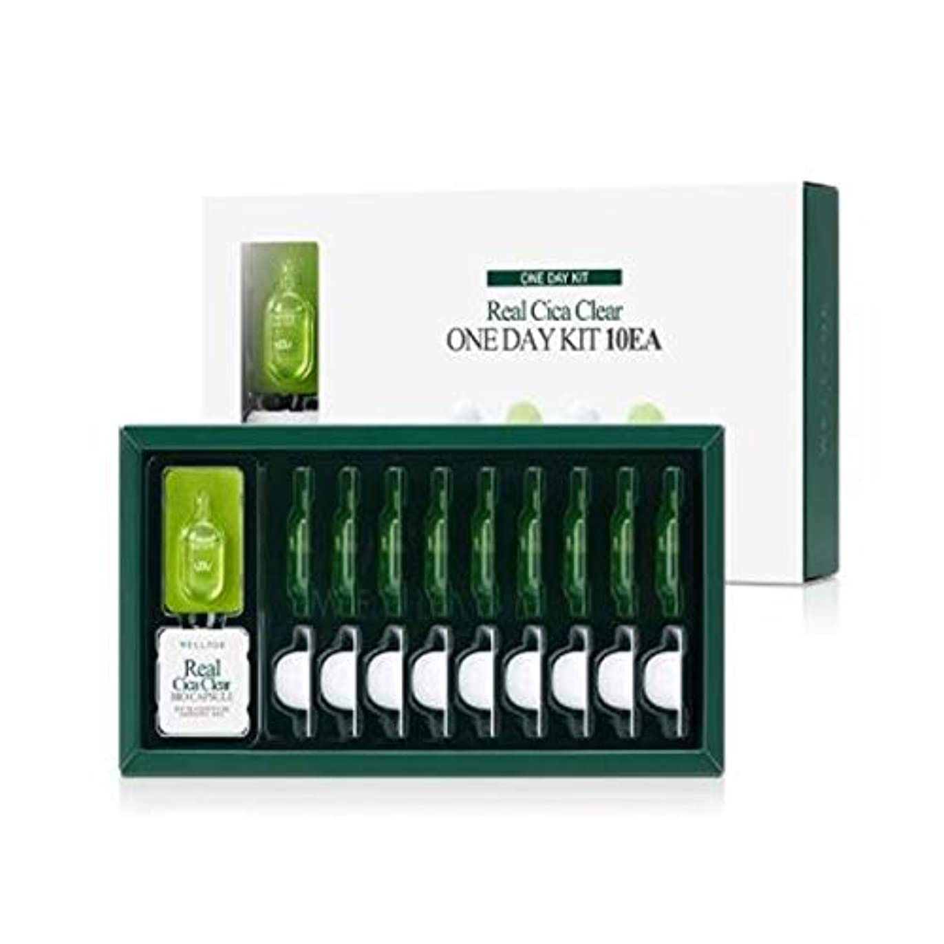 WELLAGE(ウェラージュ) リアルシカクリアワンデイキット 10EA / Real Cica Clear One Day Kit