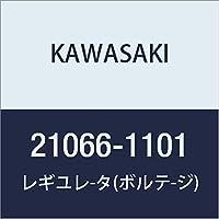 KAWASAKI (カワサキ) 純正部品(OEM) レギユレ-タ(ボルテ-ジ) 21066-1101