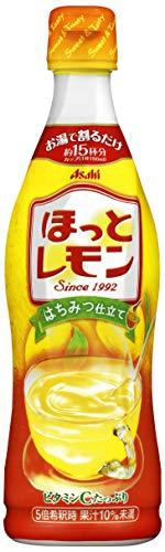 アサヒ飲料 ほっとレモン 希釈用 470ml ×12本
