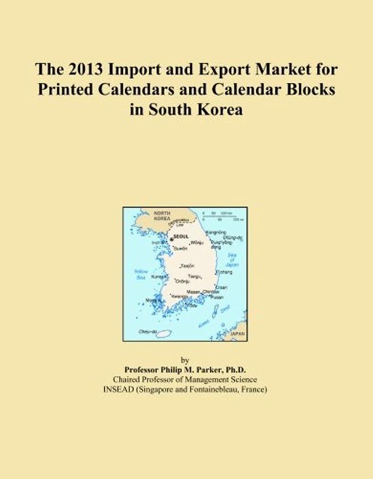 無法者死すべきコールThe 2013 Import and Export Market for Printed Calendars and Calendar Blocks in South Korea