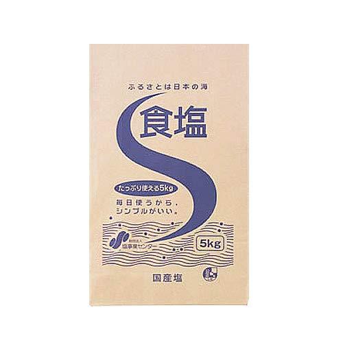 国産 食塩 5kg 塩事業センター