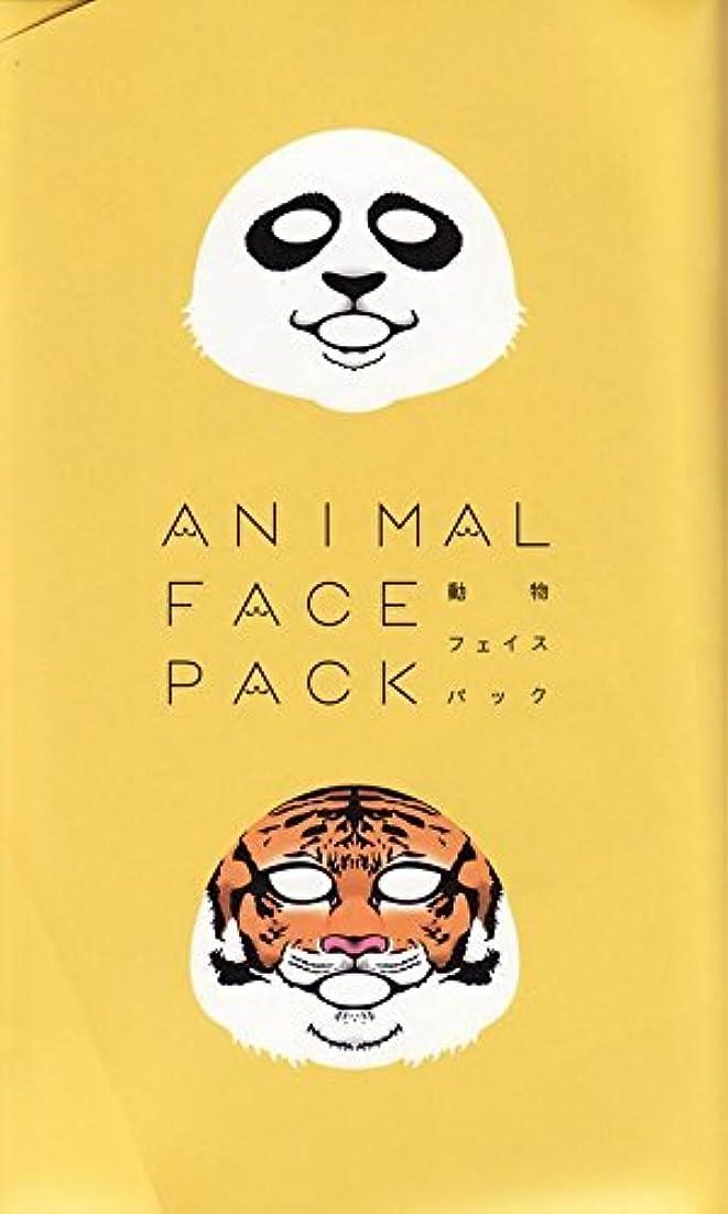 正確なモジュール節約動物 フェイス パック ANIMAL FACE PACK パンダ トラ