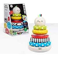 Early Learning Centre Little Senses Glowing Stacking Rings